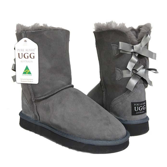 Arrow Short Ugg Boots - Grey